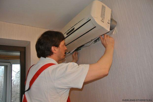 Монтаж кондиционера в квартире своими руками
