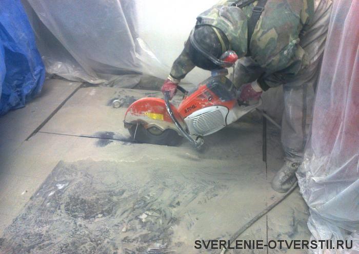 резка бетона алмазная цена москва